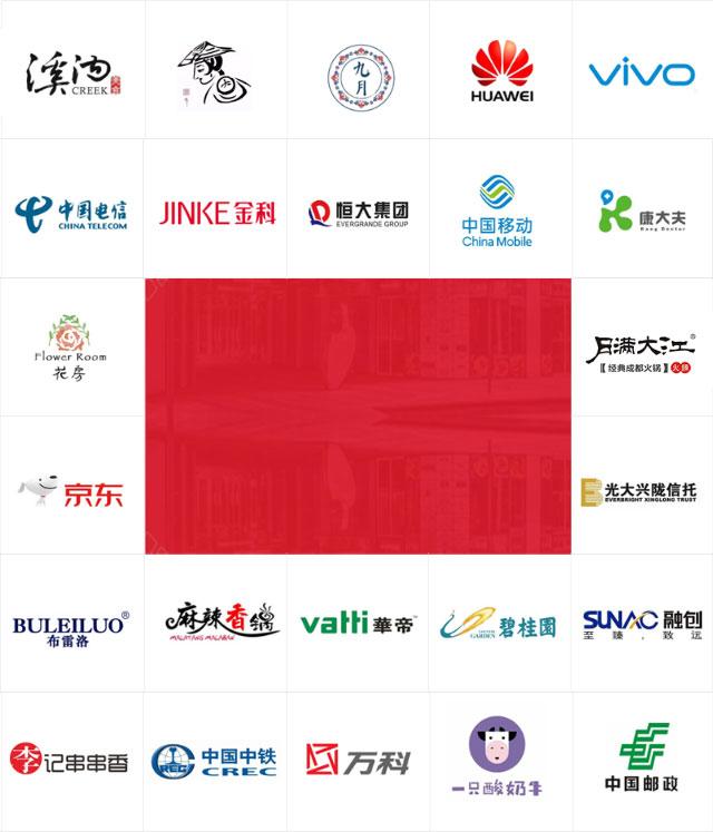 合作单位-led发光字制作厂家-重庆鑫丽华广告