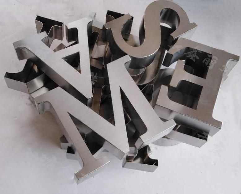 不锈钢字金属字
