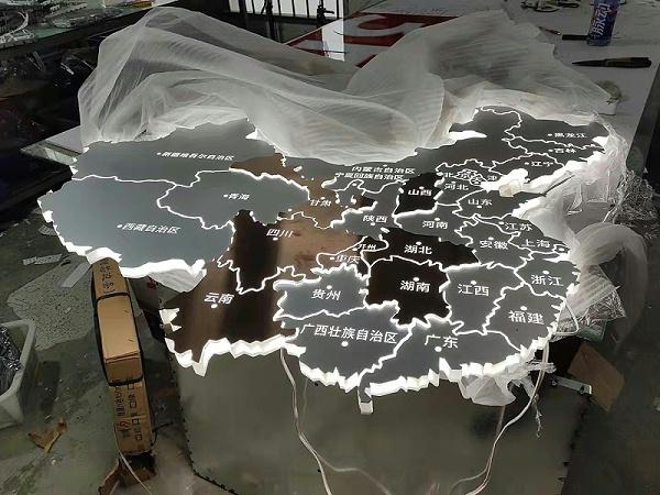 不锈钢亚克力发光标识