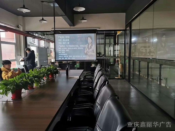重庆鑫丽华