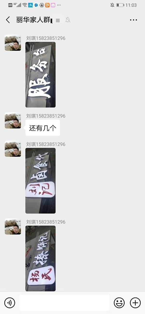 重庆鑫丽华广告