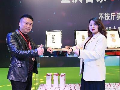 重庆鑫丽华广告有限公司在南坪西部国际广告节上的展出结束啦!